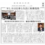 建設通信新聞 2017年10月18日