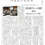 建設工業新聞 2017年10月18日