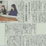 札幌会場建設産業女性活躍セミナー