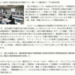 20171117 国交省建設産業女性活躍セミナー(大阪会場)