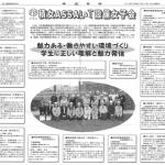 20190101中建日報