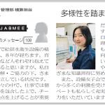 2019年4月11日 塚本様
